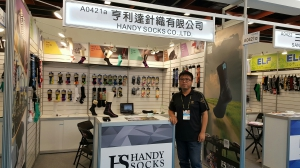 2017 Taipei Int's Sporting Goods Show