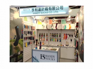 2018 Taipei Int'l Sporting Goods Show